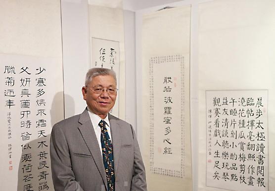 陳輝泗,ckuaagny
