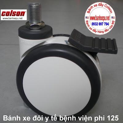 Bánh xe chịu lực có khóa trục ren Colson Caster Mỹ phi 125| CPT-5854-85BRK4