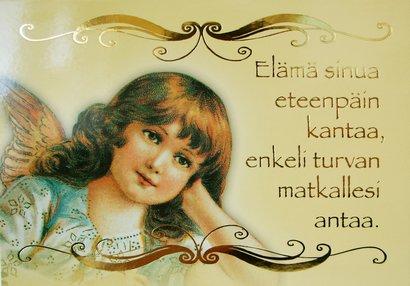 Marian Nimipäivä
