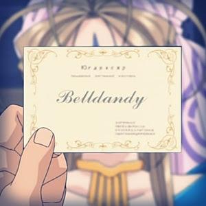 El nombre de Belldandy