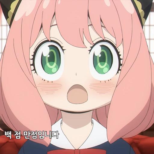victoria shin