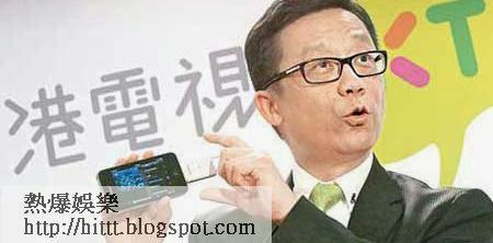 王維基上月二十日宣布香港電視借殼翻生,怎料中移動昨宣布要就交易進行內部調查。(資料圖片)