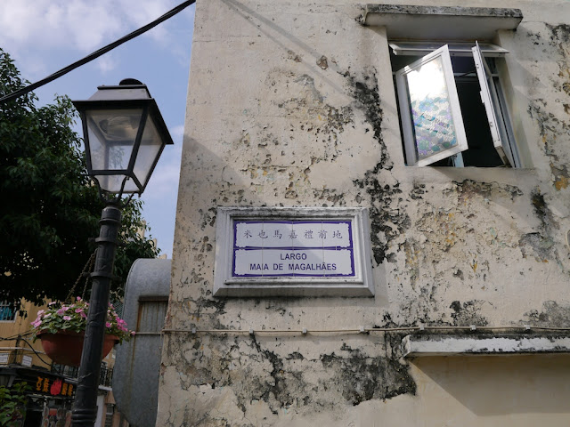 a street sign on a building in Taipa Village, Macau