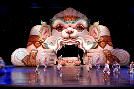 Khon Ma Image