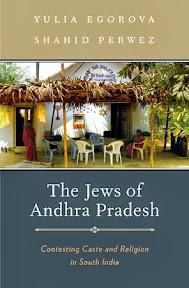 [Egorova/Perwez: The Jews of Andhra Pradesh, 2013]