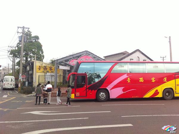 台西客運斗南站 – 就在斗南火車站旁