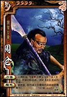 Zhou Cang 3