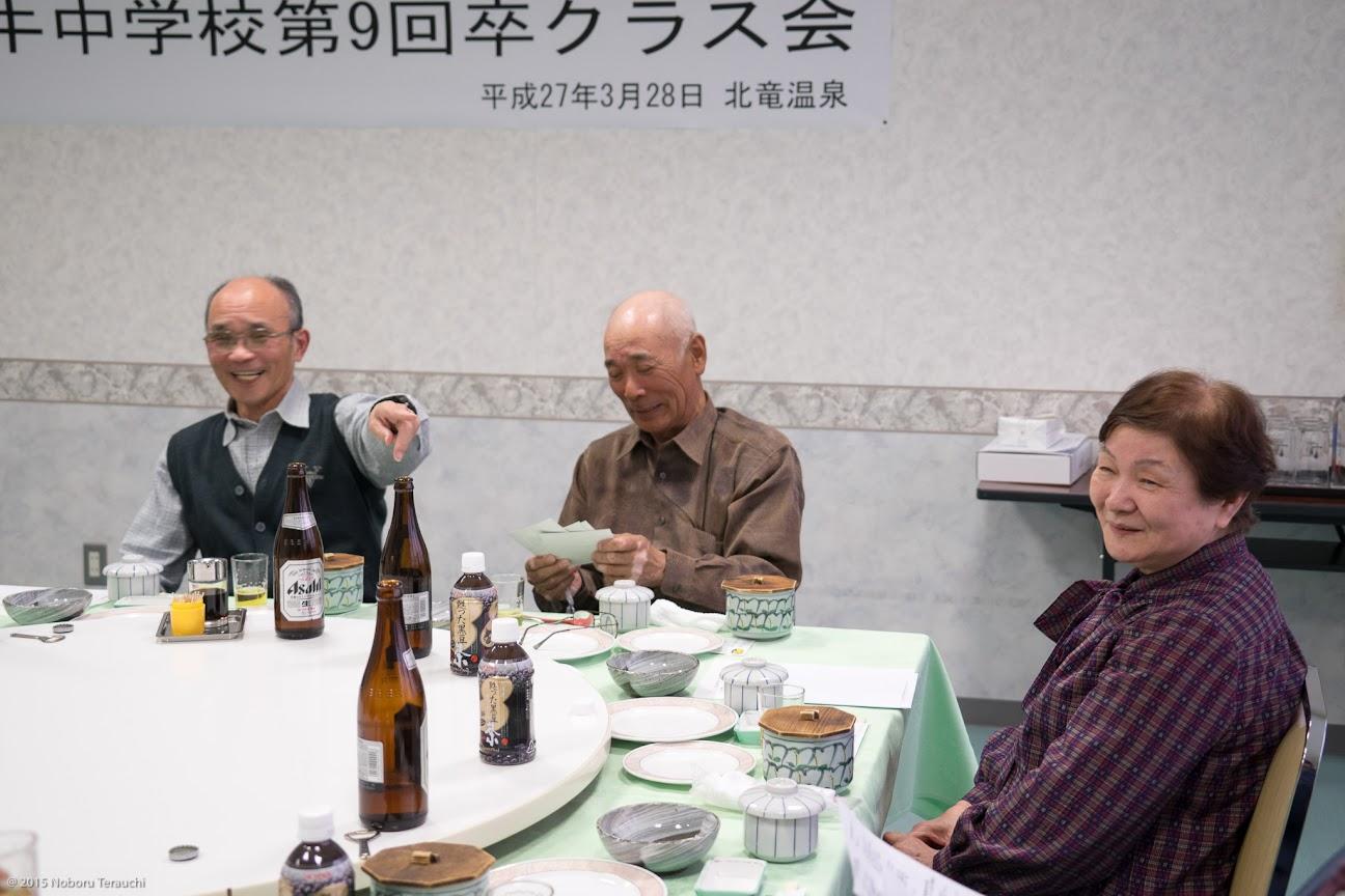 大浦勝策さん(左) 辻樹義さん(中) 新田リツ先生(右)