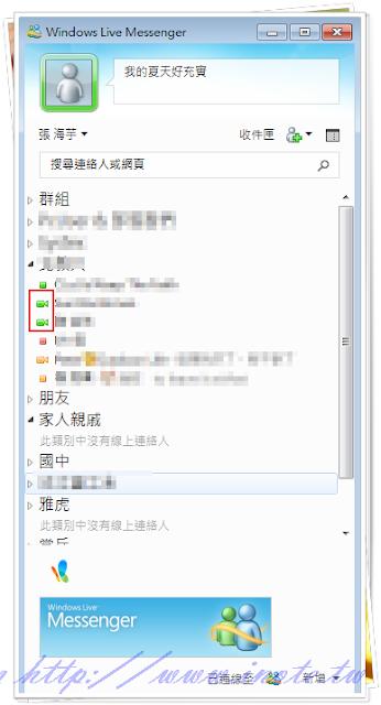 Windows%2520Essentials%2520new%2520 9