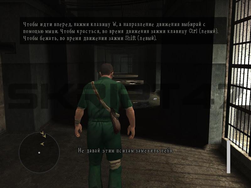Manhunt 2 HD Скриншот 3