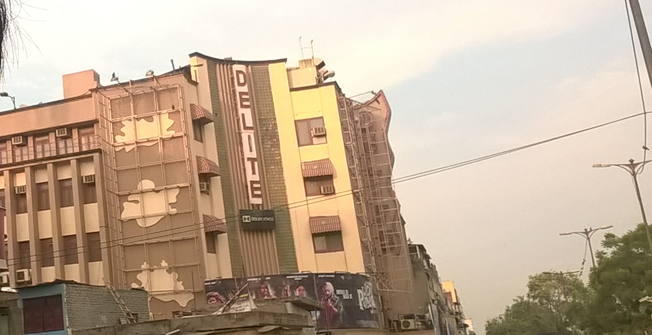 Delite Diamond Cinema