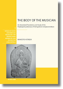 The Body Of The Musician Indologica