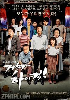 Gia Đình Là Số 1 - Unstoppable High Kick (2006) Poster