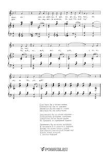 """Песня """"Если были бы у ёлочки ножки"""" на стихи Чуковского"""