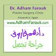 Dr Adham F