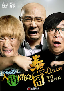 Mất Tịch Ở Thái Lan - Lost In Thailand - 2013