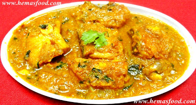 Shark Fish Curry - Sora Chepa Iguru