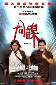 Cặp Đôi Trinh Thám - Conspirators poster