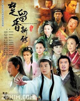 Sở Lưu Hương Tân Truyện - The Legend of Chu Liuxiang (2011) Poster