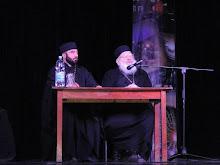 Патриарх Любомир в Евпатории