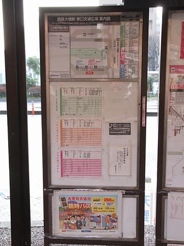 西鉄大橋駅 バス時刻表