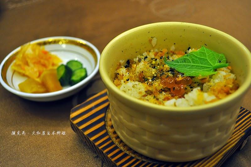 大和屋日本國際美食館
