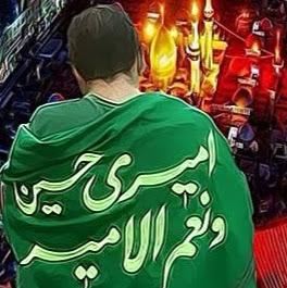 ابو الحسن الاسدي