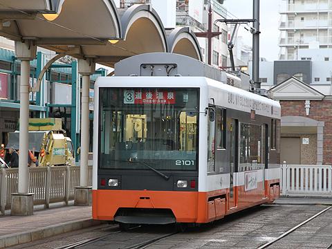 伊予鉄道 2101号(H24.02.18撮影)