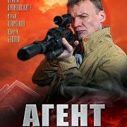 Агент сериал с Алексеем Серебряковым смотреть онлайн