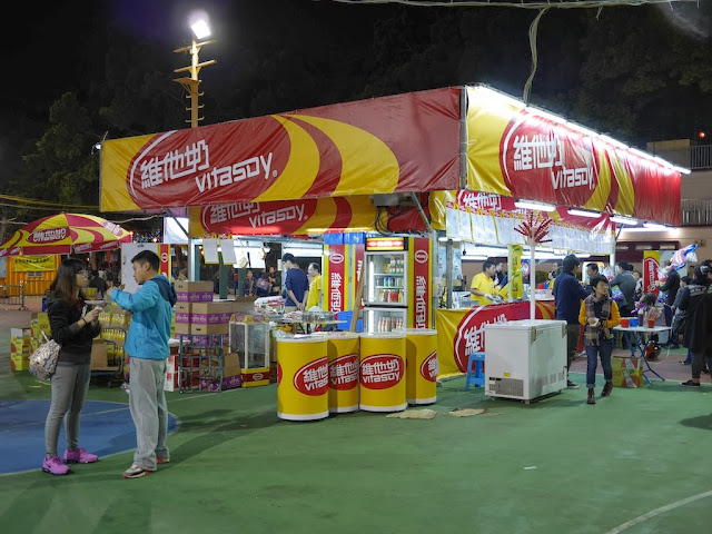 large food stall with signs for Vitasoy