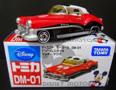 Hộp sản phẩm Disney Motors DM-01