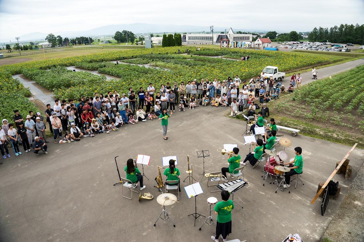 北竜中学校吹奏楽部演奏