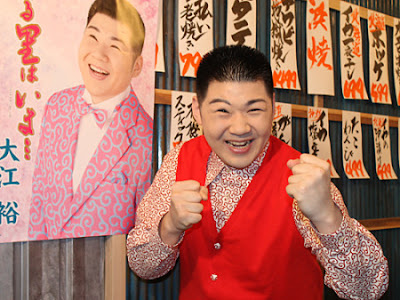 1年4カ月休養の演歌歌手 大江裕、「パニック障害」だった