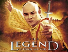 فيلم The Legend