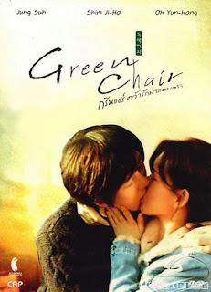 Chiếc Ghế Xanh - Green Chair (Noksaek uija)