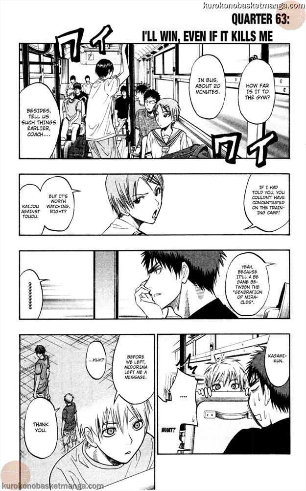 Kuroko no Basket Manga Chapter 63 - Image 1