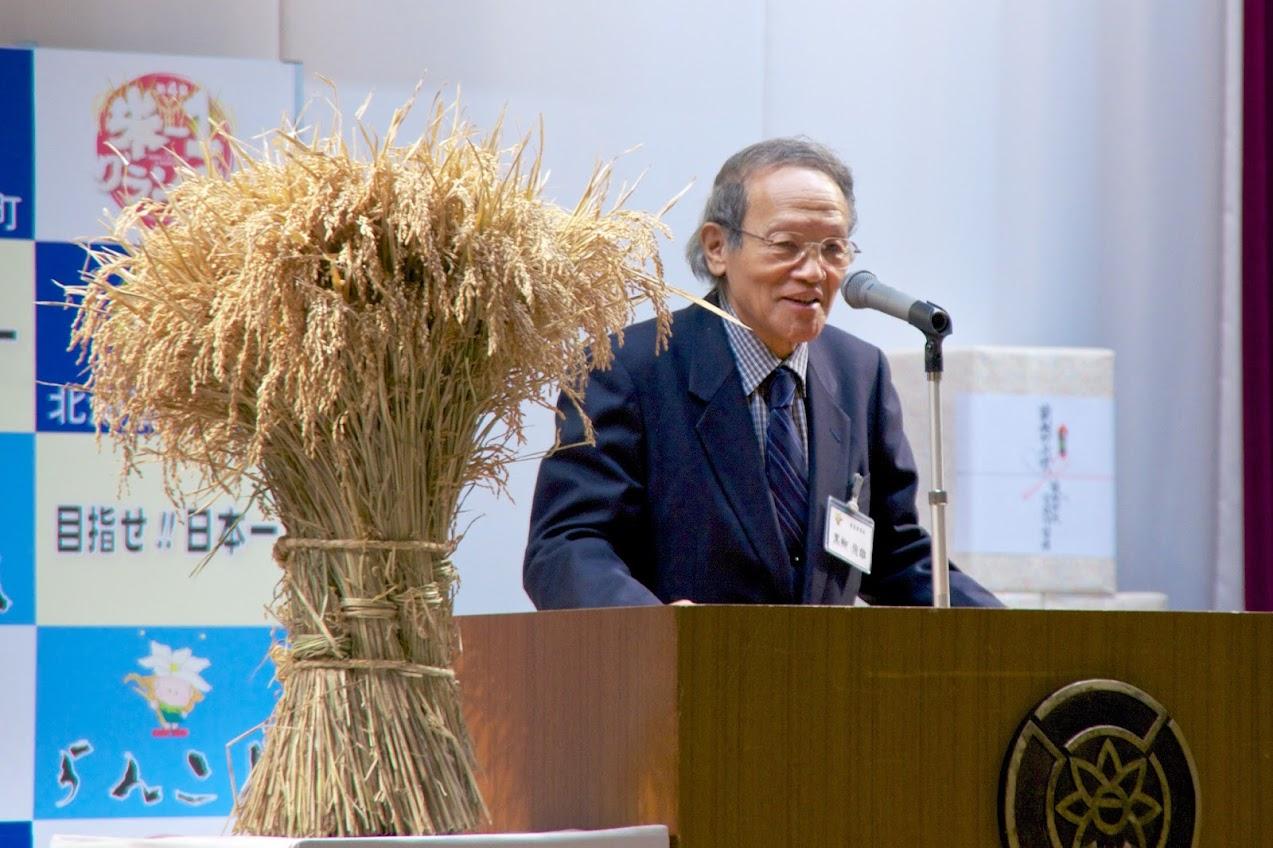 第4回米-1グランプリ決勝大会・黒柳俊雄 審査委員長ご挨拶