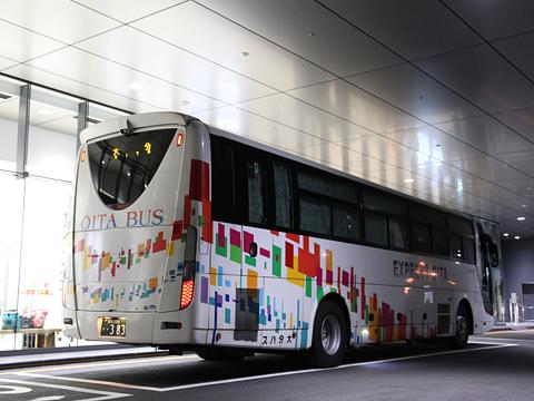 大分バス「トロピカル号」  ・383 リア