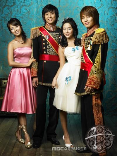 Princess Hours ตอนที่ 1-24 ซับไทย/พากย์ไทย [จบ] | เจ้าหญิงวุ่นวายกับเจ้าชายเย็นชา HD