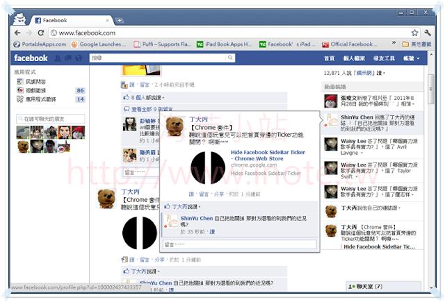 Facebook%252520Ticker