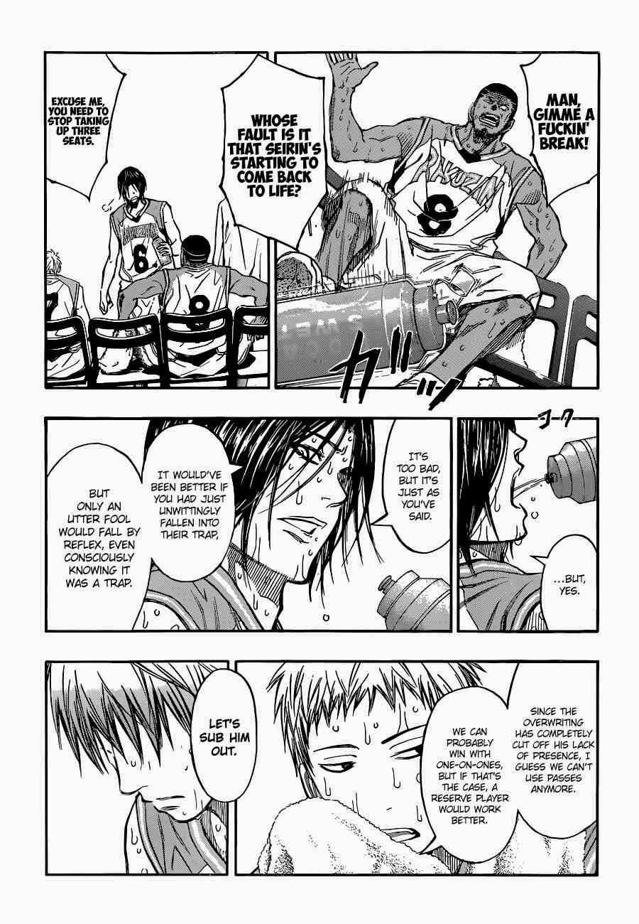 Kuroko no Basket Manga Chapter 251 - Image 07