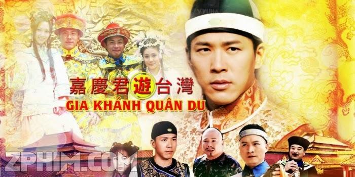 Ảnh trong phim Gia Khánh Quân Du Đài Loan - Trọn Bộ 1