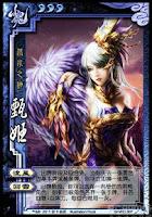 Zhan Ji 4