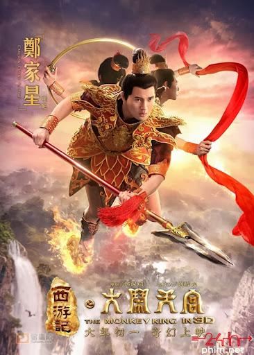 24hphim.net 1386319896844 te thien dai thanh the monkey king d6f85a 1386319933 Tây Du Ký   Đại Náo Thiên Cung