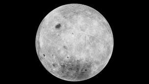 Σελήνη από τη Γαία