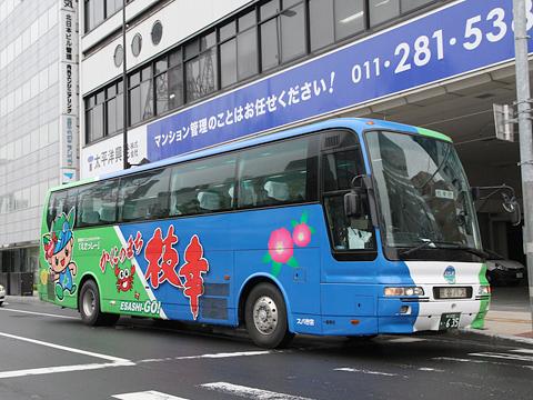宗谷バス「特急えさし号」・635