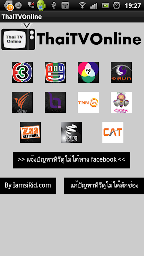 thai tv online