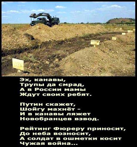 Россия пытается пропагандой запугать и разделить людей, - НАТО - Цензор.НЕТ 35
