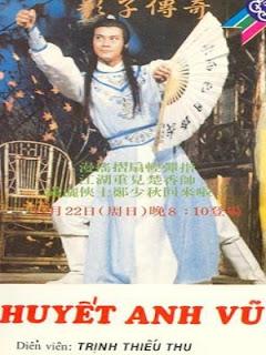 Huyết Anh Vũ - So Luu Huong Tan Truyen - 1985
