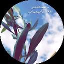 فوفو الشمري
